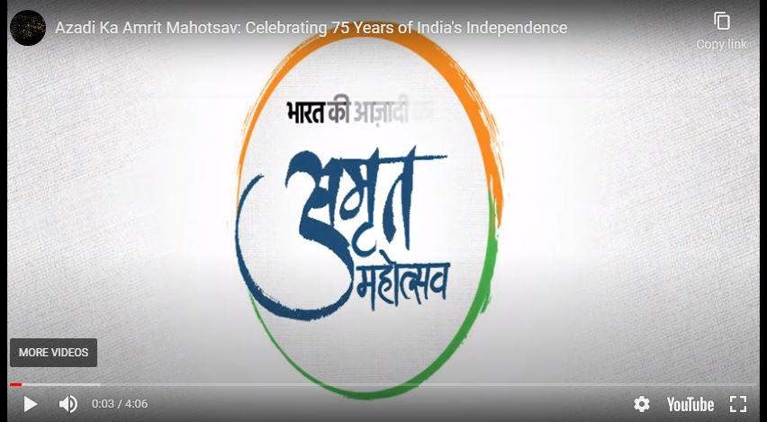 AzadiKaAmritMahotsav: Celebrating 75 Years of India's Independence
